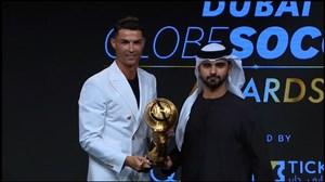 کریستیانو رونالدو بهترین بازیکن سال از نگاه گلوب ساکر 2019
