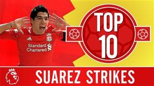 10 گل برتر لوئیس سوارز در لیورپول