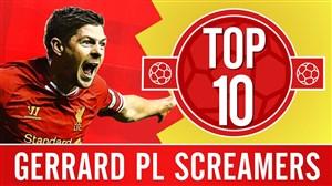 10 گل برتر استیون جرارد در لیورپول