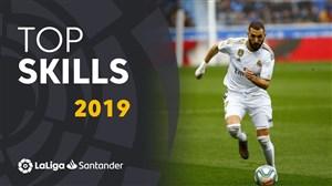 دیدنیترین حرکات بازیکنان لالیگا در سال 2019