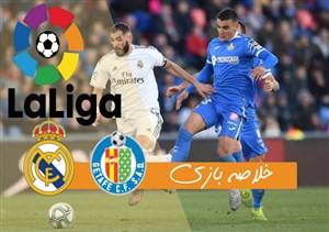 خلاصه بازی ختافه 0 - رئال مادرید 3