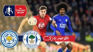 خلاصه بازی لسترسیتی 2 - ویگان 0