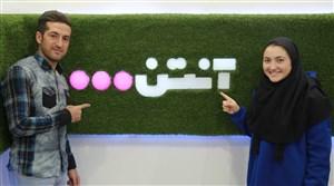 گفتگوی صمیمانه آنتن با تنها خواهر و برادر فوتبالی ایران