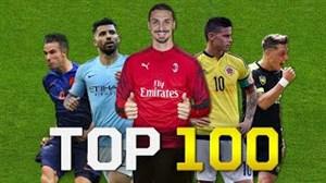 صد گل برتر 10 سال اخیر بخش اول (2019-2010)
