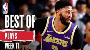 حرکت های برتر هفته یازدهم بسکتبال NBA