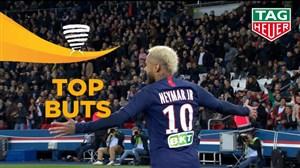 گل های برتر مرحله یک چهارم نهایی جام حذفی فرانسه