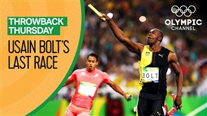 خاطره انگیز؛ آخرین حضور اوسین بولت در المپیک