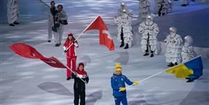 مراسم افتتاحیه المپیک زمستانی جوانان برگزار شد