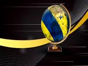 مهم ترین اخبار والیبال ایران و جهان