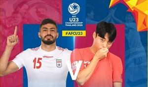 خلاصه بازی امید ایران 1 - امید کره جنوبی 2