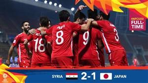 خلاصه بازی امید سوریه 2 - امید ژاپن 1 (زیر 23 سال)