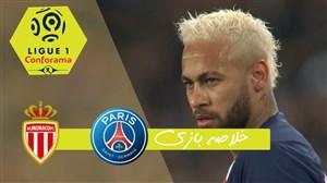 خلاصه بازی پاری سن ژرمن 3- موناکو 3