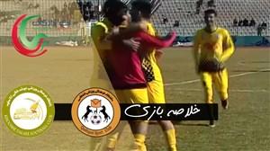 خلاصه بازی قشقایی شیراز 0 - خوشه طلایی ساوه 2