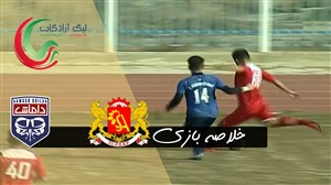 خلاصه بازی سرخپوشان پاکدشت 1 - داماش گیلان 0