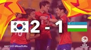 خلاصه بازی امید کره جنوبی 2 - امید ازبکستان 1