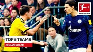 5 تیم برتر بوندسلیگا تا پایان نیم فصل 20-2019