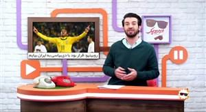 از دعوای سعید آذری با مدیران استقلال تا منتفی شدن حضور روبینیو