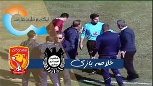 خلاصه بازی شاهین شهرداری بوشهر 0 - شهر خودرو 0