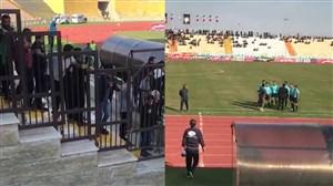ممانعت هواداران شاهین از حضور داوران در رختکن