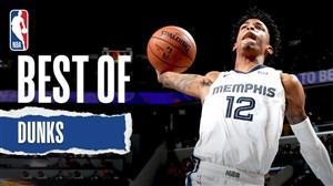 برترین اسلم دانکهای NBA در فصل 20-2019