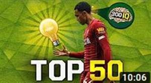 50 حرکت هوشمندانه از نبوغ ستارگان فوتبال