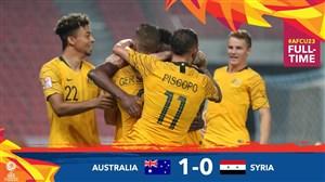 خلاصه بازی امید استرالیا 1 - امید سوریه 0