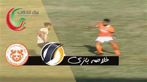 خلاصه بازی مس کرمان 1 - آرمان گهر سیرجان 0