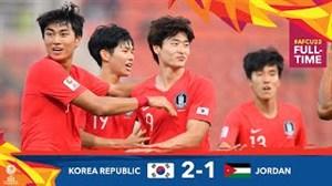 خلاصه بازی امید کره جنوبی 2 - امید اردن 1