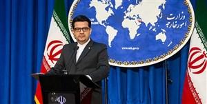 واکنش وزارت خارجه به منع فوتبال ایران از میزبانی
