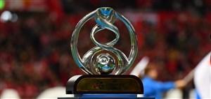 شروع هفته دوم لیگ قهرمانان آسیا 2020