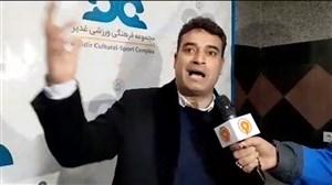 فریاد علی نظرمحمدی با صدای گرفته در مصاحبه