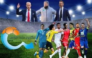 مروری بر حواشی لیگ برتر ایران تا پایان نیم فصل