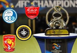 عملکرد ضعیف تیم های ایرانی در لیگ قهرمانان آسیا 2020