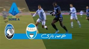 خلاصه بازی آتالانتا 1 - اسپال 2
