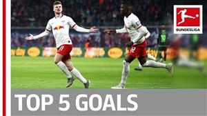 5 گل برتر بوندسلیگا در هفته هجدهم