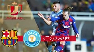 خلاصه بازی ایبیزا  1 - بارسلونا 2 (دبل گریزمان)