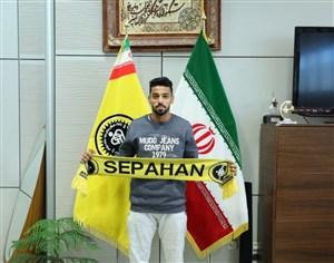 مهاجم عمانی سپاهان به صورت توافقی جدا شد