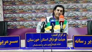 صحبتهای بهنام سراج پیش از دربی خوزستان