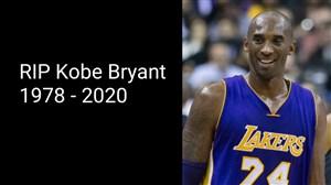 به یاد کوبی برایانت اسطوره بسکتبال NBA