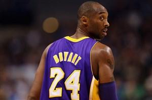 خطای 24 ثانیه بازی های دیشب NBA به یاد کوبی برایانت