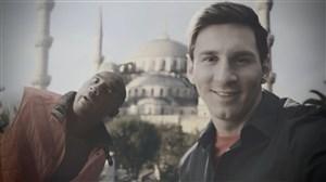 تبلیغهای خاطرهانگیز با حضور مسی و کوبی برایانت