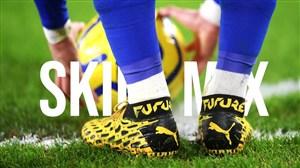 دیوانه کننده ترین مهارت های فوتبال اروپا