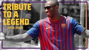 کلیپ باشگاه بارسلونا برای درگذشت کوبی برایانت