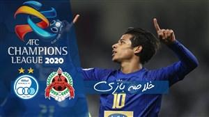 خلاصه بازی الریان قطر 0 - استقلال ایران 5 (دبل مطهری و قائدی)