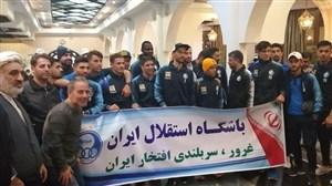 بنر ویژه استقلالی ها در بازگشت به ایران