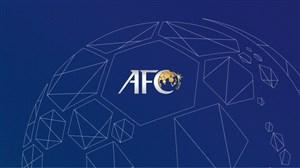 AFC بیانیه میزبانی تیمهای ایرانی را اصلاح کرد