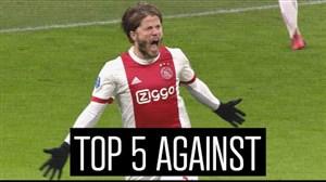 5 گل برتر آژاکس مقابل آیندهوون