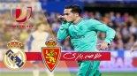 خلاصه بازی ساراگوسا 0 - رئال مادرید 4