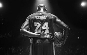 کوبی برایانت وارد تالار مشاهیر بسکتبال شد