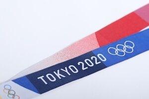 ورزش ایران در مسیر المپیک 2020 توکیو